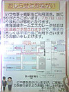 20130708151916_2