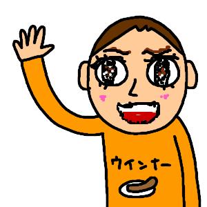 Neta_006_cocolog_oekaki_2009_07_16_