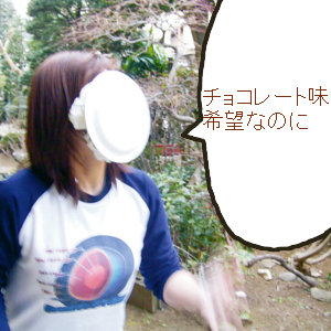 Neta_008_cocolog_oekaki_2009_07_1_2