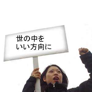 Neta_005_cocolog_oekaki_2009_07_18_