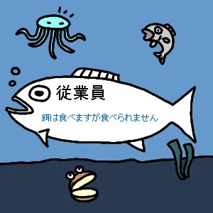 Neta_011_cocolog_oekaki_2009_08_24_