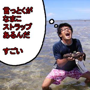 Neta_014_cocolog_oekaki_2009_09_20_