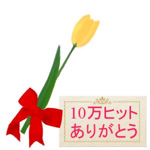 Neta_028_cocolog_oekaki_2009_12_19_