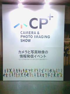 CP+なう