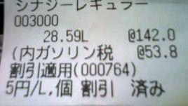 20110410131231_4