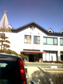 見にくいが紅富士の湯なう