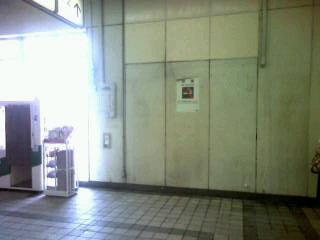 まもなく茅ヶ崎駅配置変更